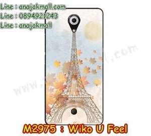 M2975-12 เคสยาง Wiko U Feel ลาย Autumn Paris
