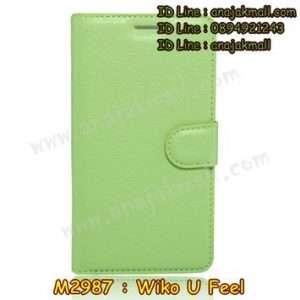 M2987-07 เคสฝาพับ Wiko U Feel สีเขียว