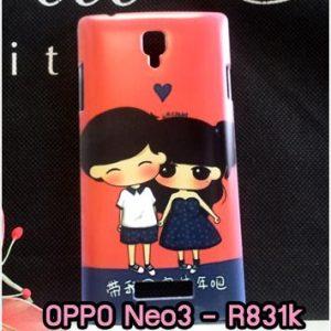 M870-28 เคสแข็ง OPPO Neo3/Neo5 ลาย Forever