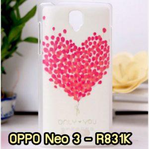 M870-29 เคสแข็ง OPPO Neo3/Neo5 ลาย Only You