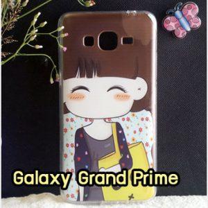 M1234-04 เคสยาง Samsung Galaxy Grand Prime ลายจุนโกะ