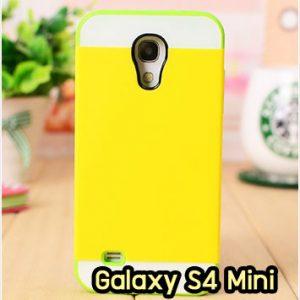 M1391-02 เคสทูโทน Samsung S4 Mini สีเขียว-เหลือง