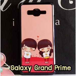 M1264-01 เคสแข็ง Samsung Galaxy Grand Prime ลาย Pink World