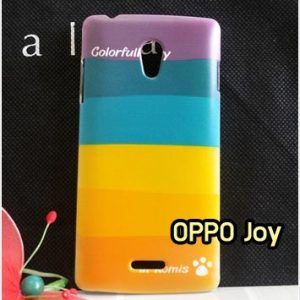 M770-06 เคสแข็ง OPPO Joy ลาย Colorfull Day