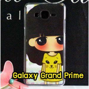 M1153-09 เคสแข็ง Samsung Galaxy Grand Prime ลาย Manijee