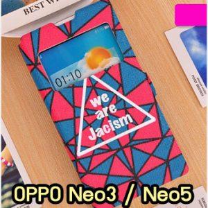 M1080-07 เคสฝาพับโชว์เบอร์ OPPO Neo3/Neo5 ลาย Jacism