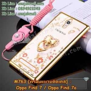 M763-03 เคสยาง OPPO Find 7/7a ลายดอกไม้ ขอบทอง พร้อมแหวนติดเคส