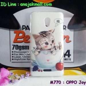M770-04 เคสแข็ง OPPO Joy ลาย Sweet Time