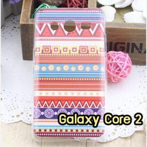 M946-07 เคสแข็ง Samsung Galaxy Core 2 ลาย Graphic II