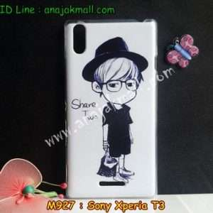 M927-15 เคสแข็ง Sony Xperia T3 ลาย Share Two