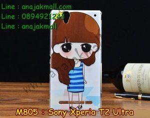 M805-36 เคสแข็ง Sony Xperia T2 Ultra ลาย Girl Star