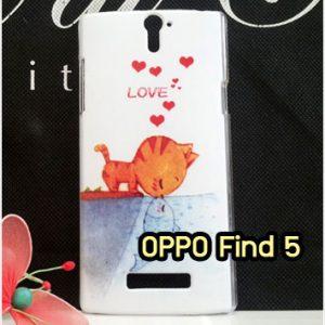 M562-09 เคสแข็ง OPPO Find 5 ลาย Cat & Fish