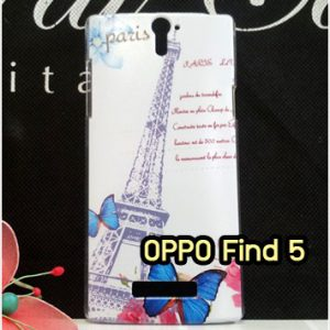 M562-11 เคสแข็ง OPPO Find 5 ลาย Paris III