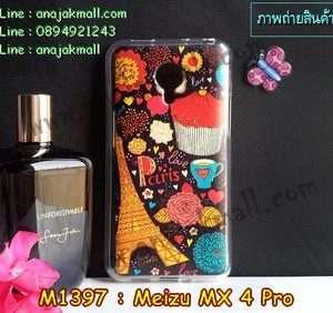 M1397-08 เคสยาง Meizu MX 4 Pro ลาย Paris XI