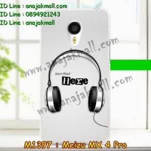 M1397-13 เคสยาง Meizu MX 4 Pro ลาย Music