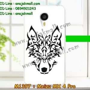 M1397-14 เคสยาง Meizu MX 4 Pro ลาย Wolf II