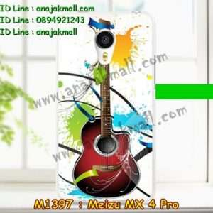 M1397-15 เคสยาง Meizu MX 4 Pro ลาย Guitar