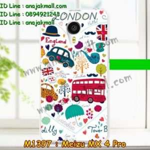 M1397-17 เคสยาง Meizu MX 4 Pro ลาย London