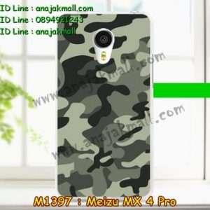 M1397-21 เคสยาง Meizu MX 4 Pro ลายพรางทหาร