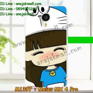 M1397-23 เคสยาง Meizu MX 4 Pro ลาย Nimeno