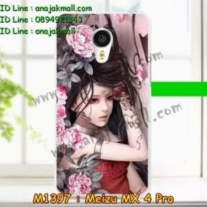 M1397-28 เคสยาง Meizu MX 4 Pro ลาย Laminia
