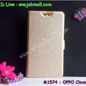 M1574-04 เคสหนังฝาพับ OPPO Find Clover สีทอง