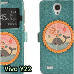 http://www.anajakmall.com/city/product-category/case-mobile/vivo/vivo-y37/