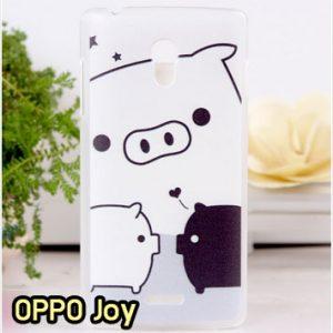 M770-14 เคสแข็ง OPPO Joy ลาย Pig