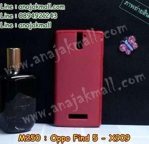 M250-01 เคสซิลิโคนฟิล์มสี OPPO Find 5 สีแดงเข้ม