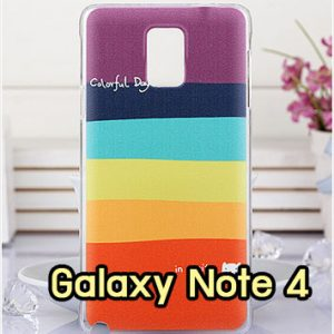 M999-15 เคสแข็ง Samsung Galaxy Note 4 ลาย Colorfull Day