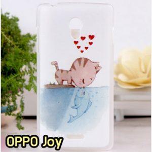 M770-16 เคสแข็ง OPPO Joy ลาย Cat & Fish