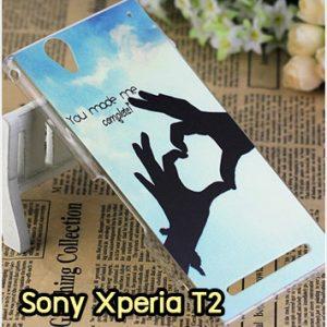 M805-22 เคสแข็ง Sony Xperia T2 Ultra ลาย My Heart