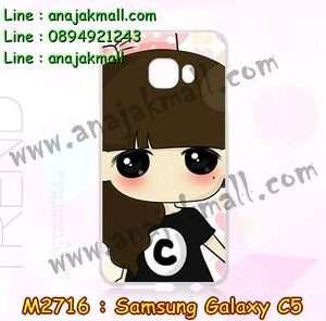 M2716-13 เคสแข็ง Samsung Galaxy C5 ลายซีจัง