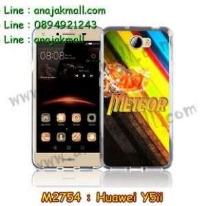 M2754-25 เคสยาง Huawei Y5ii ลาย Fast Meteor