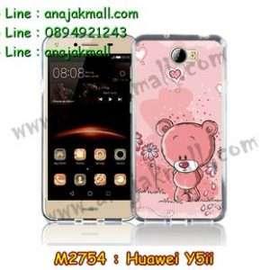 M2754-26 เคสยาง Huawei Y5ii ลาย Bear II