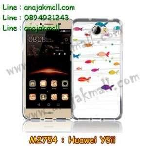 M2754-27 เคสยาง Huawei Y5ii ลาย Fish