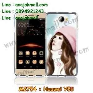 M2754-28 เคสยาง Huawei Y5ii ลาย Lilian