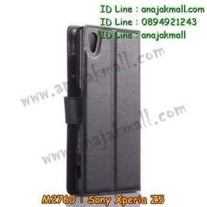 M2760-01 เคสฝาพับ Sony Xperia Z5 สีดำ