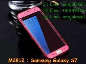 M2812-03 เคสซิลิโคนฝาพับ Samsung Galaxy S7 สีกุหลาบ