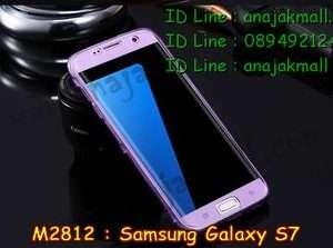 M2812-04 เคสซิลิโคนฝาพับ Samsung Galaxy S7 สีม่วง