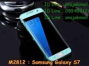 M2812-05 เคสซิลิโคนฝาพับ Samsung Galaxy S7 สีเขียว
