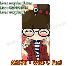 M2975-18 เคสยาง Wiko U Feel ลาย Hi Girl
