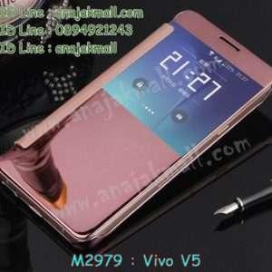 M2979-04 เคสฝาพับ Vivo V5 กระจกเงา สีทองชมพู