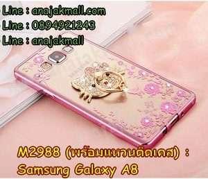 M2988-04 เคสยาง Samsung Galaxy A8 ลายดอกไม้ ขอบชมพู พร้อมแหวนติดเคส
