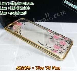 M2995-01 เคสยาง Vivo V5 Plus ลายดอกไม้ ขอบทอง