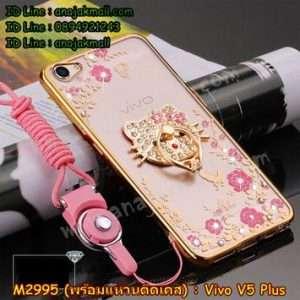M2995-03 เคสยาง Vivo V5 Plus ลายดอกไม้ ขอบทอง พร้อมแหวนติดเคส