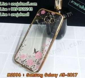 M2996-01 เคสยาง Samsung Galaxy A5 (2017) ลายดอกไม้ ขอบทอง