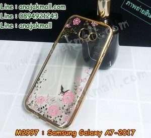 M2997-01 เคสยาง Samsung Galaxy A7 (2017) ลายดอกไม้ ขอบทอง