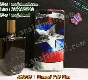 M3013-01 เคสแข็ง Huawei P10 Plus ลาย CapStar