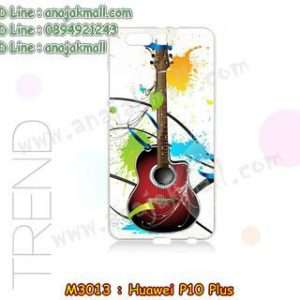 M3013-02 เคสแข็ง Huawei P10 Plus ลาย Guitar